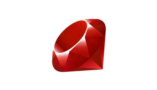 RubyをMacにインストール