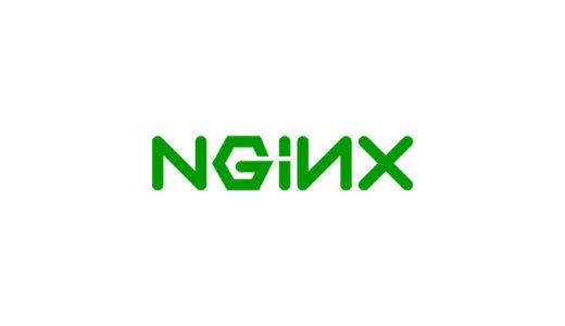 さくらのVPS + CentOS7 + WEBサーバーをApacheからNginxに変更